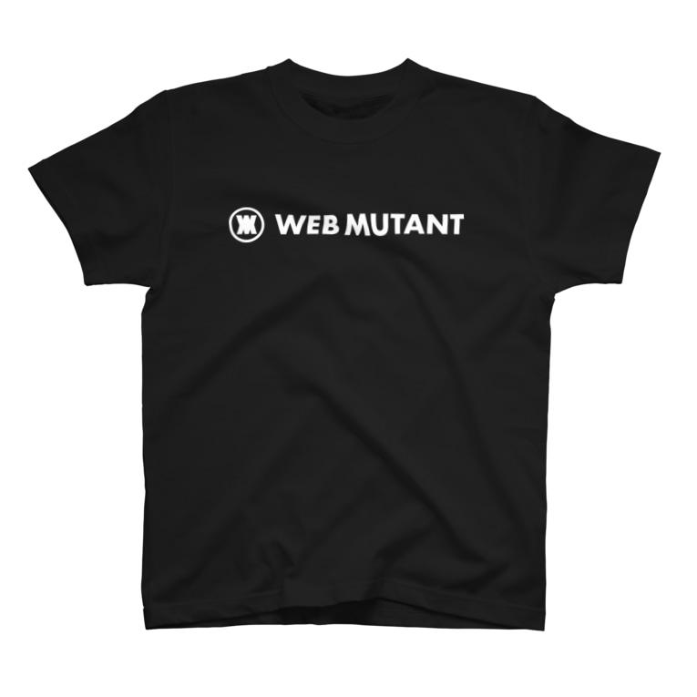 ポストブレインのWEB MUTANTロゴTシャツ(文字白) T-shirts