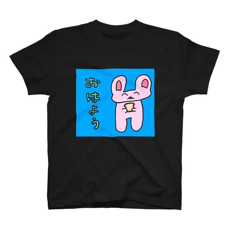 キヨペン堂のうさみちゃん T-shirts