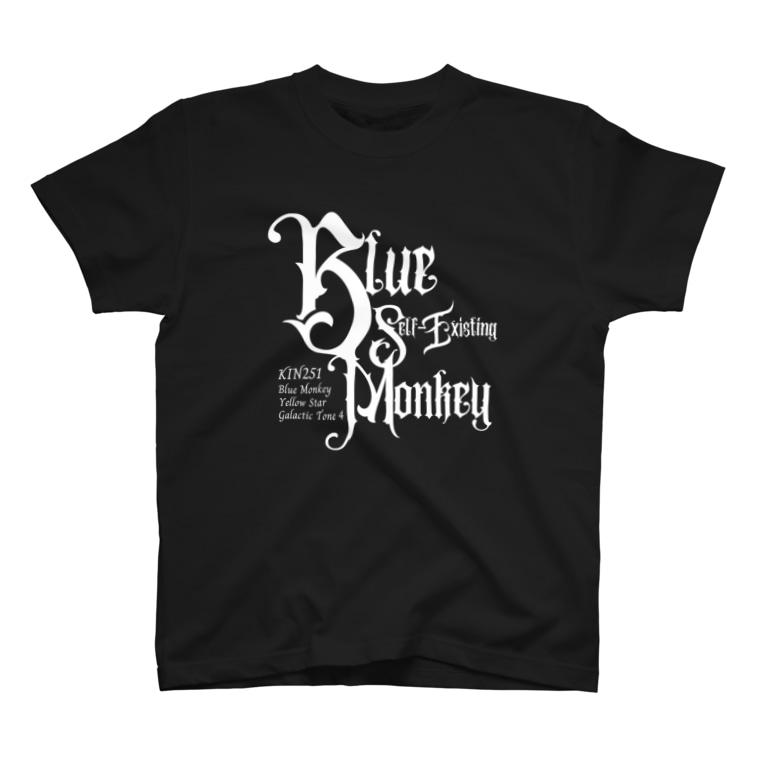 マヤ暦★銀河の署名★オンラインショップのKIN251青い自己存在の猿 T-Shirt
