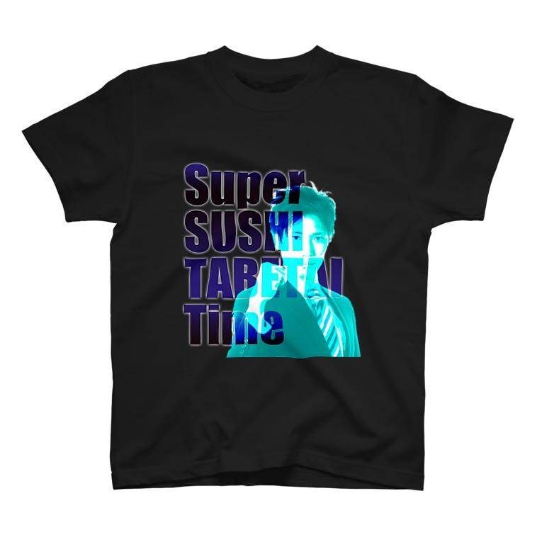 ひよこめいぷるのスーパー寿司食べたいタイム T-shirts