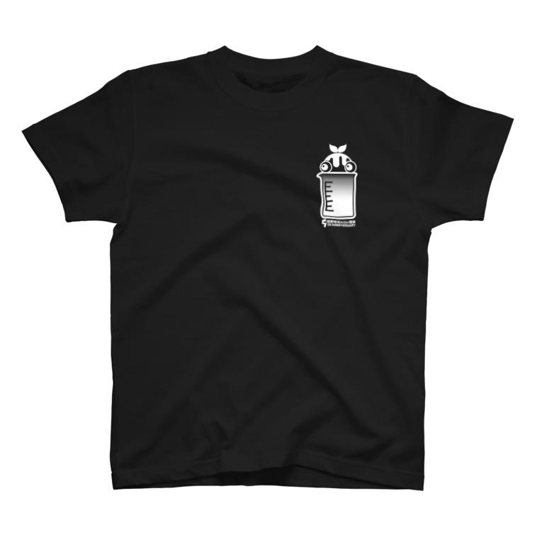暗蔵喫茶Killer饅頭のキラマン5周年記念グッズ T-Shirt
