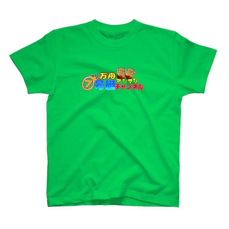 おしゃすパークの7号艇のやつオモテ T-shirts