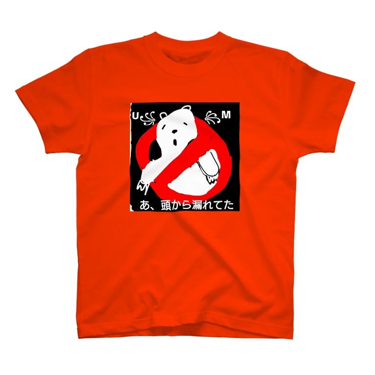 緋桜のうっかりバスターズ(漏れてる版) T-shirts