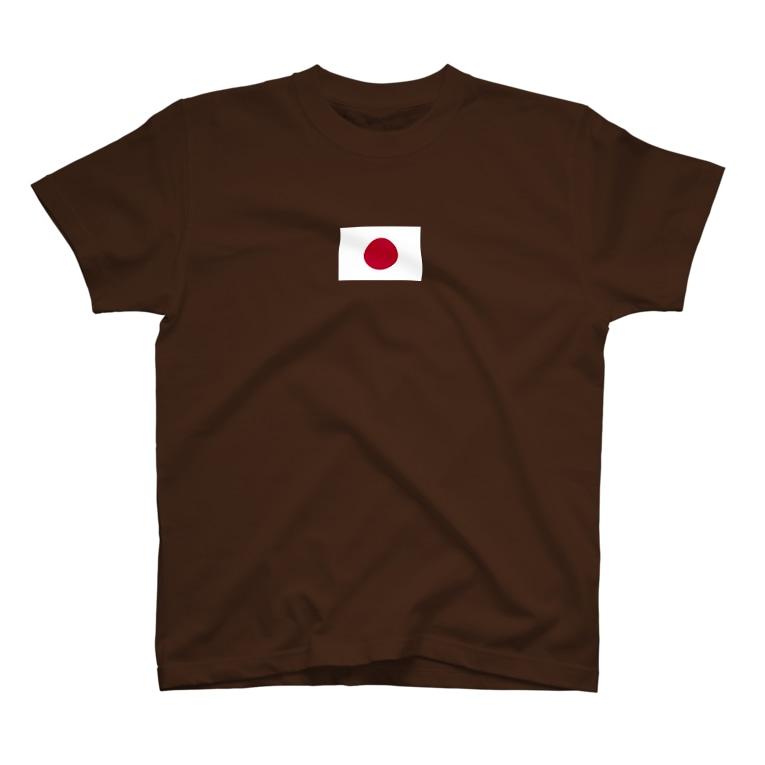 美々野くるみ@金の亡者の日本 国旗 T-shirts