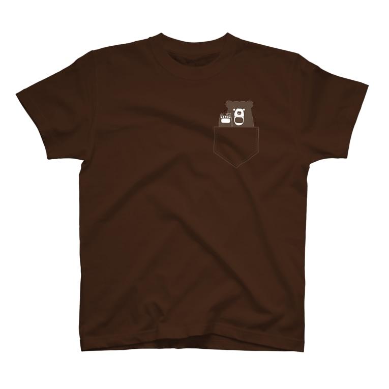 さくら もたけの食うぞ_茶くまver. T-shirts