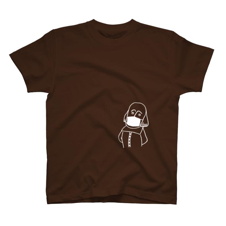 西荻案内所のSUZURI店のマスクをした沙翁白2 T-shirts