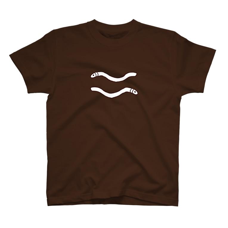 順扇堂のミミズくん T-shirts