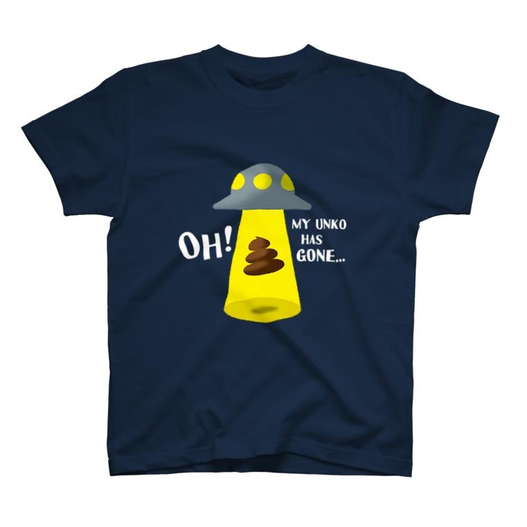 UFO連れ去り記録のうんこを連れ去ったUFO(濃色用) T-Shirt