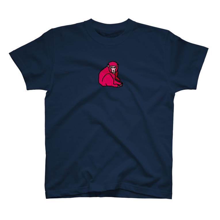 ジルトチッチのデザインボックスのおさるの私のどこが悪いの? T-shirts