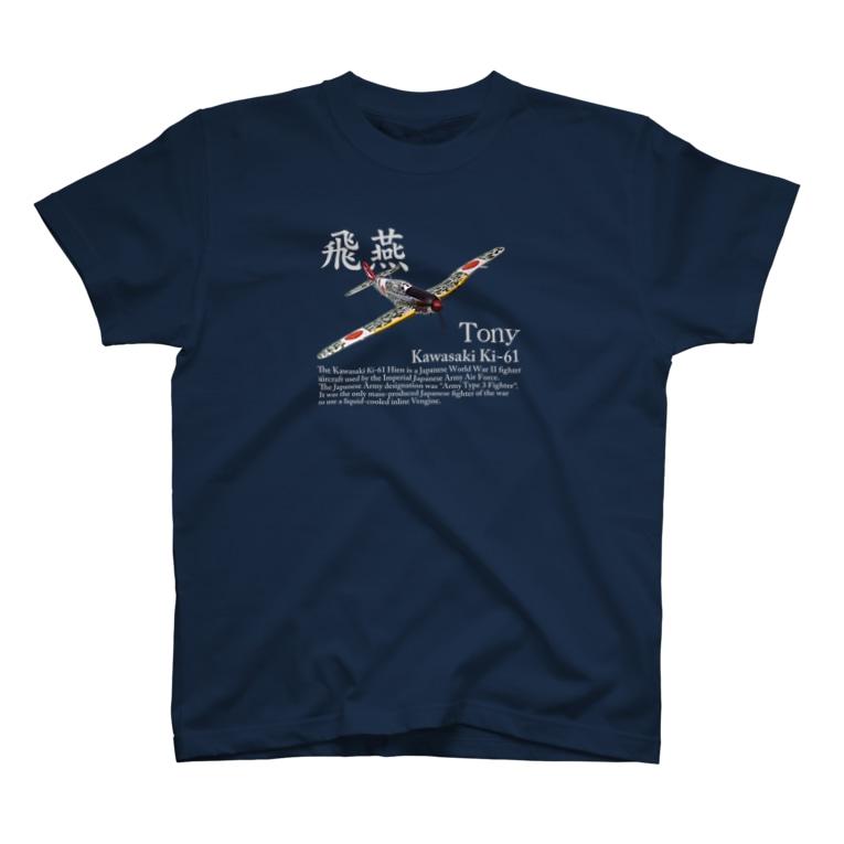 kazu Aviation Artの飛燕 T-shirts
