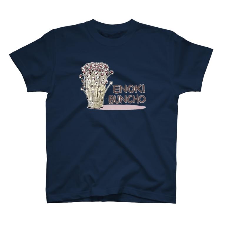 さくらたんぽぽのえのき文鳥 T-shirts