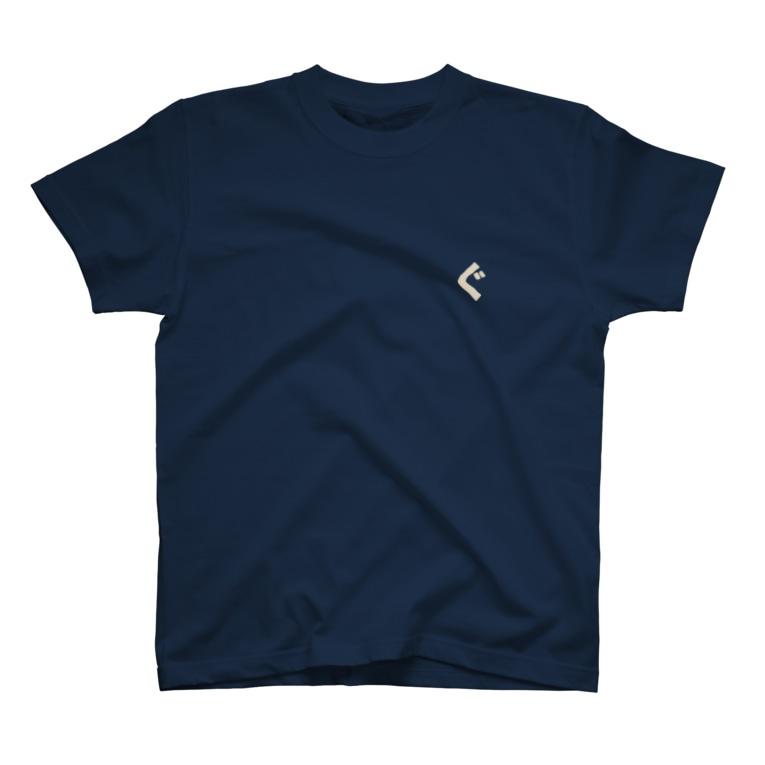 gugugustoreのぐっT T-shirts