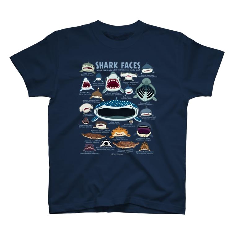 ぼくのすいぞくかん SUZURI店のサメカオdeepcolor T-shirts