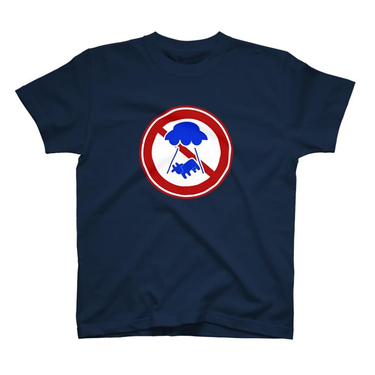 牛のTシャツ屋のキャトルミューティレーション禁止 T-Shirt