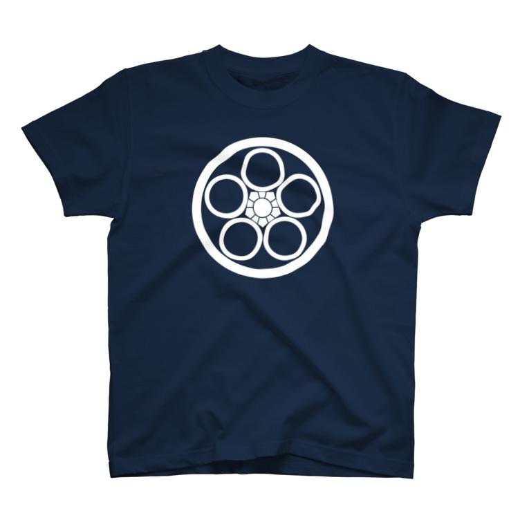 哲学するの丸に中陰梅鉢 T-shirts