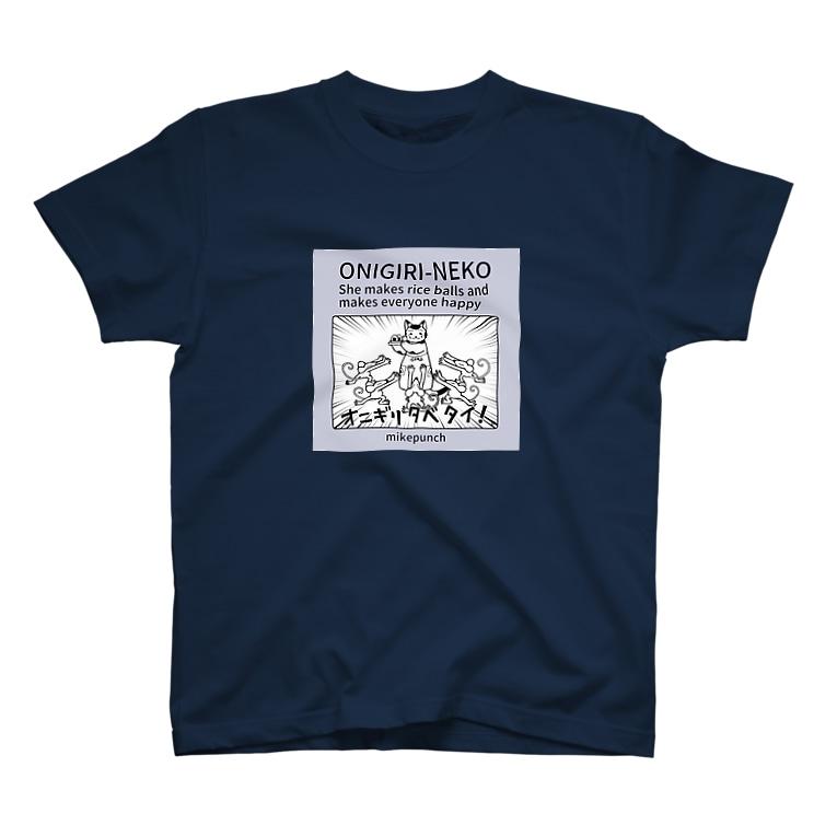 mikepunchのおにぎり猫のものがたり<オニギリタベタイ> T-shirts