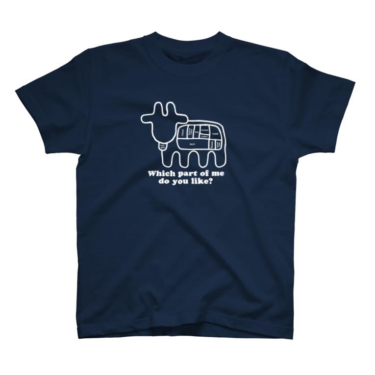 牛のTシャツ屋の私のどこが好き?(タンあり白抜き) T-Shirt