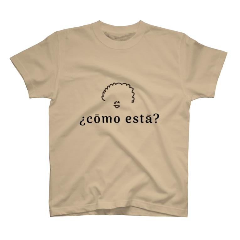 nassy795のコモエスタ君 T-shirts