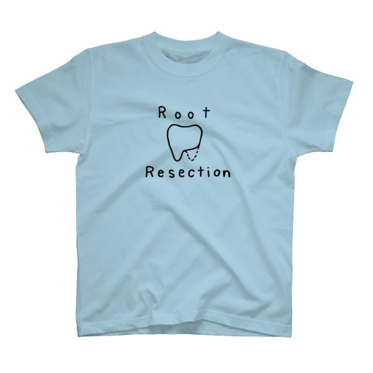口腔戦士デンタマンのルートリセクション T-shirts