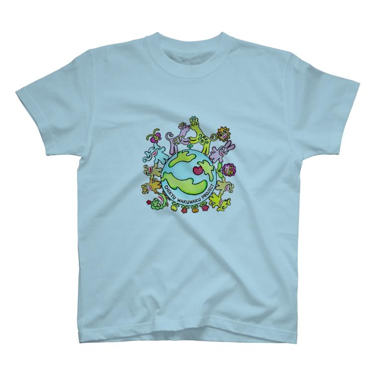 solfeel ソル・フィールの地球わくわくプロジェクト T-shirts