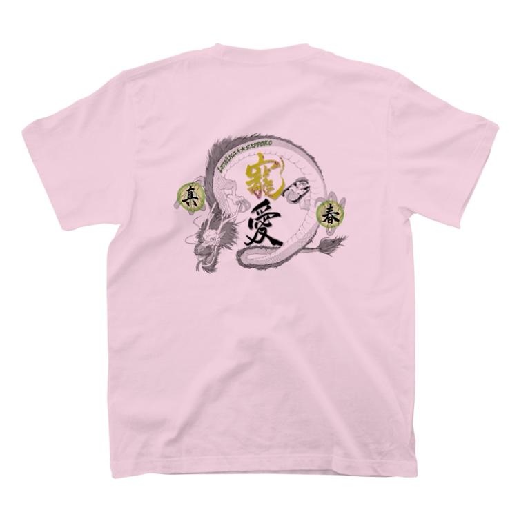 レバンガ☆SAPPOROの真春 寵愛Tシャツ(淡色) T-shirts