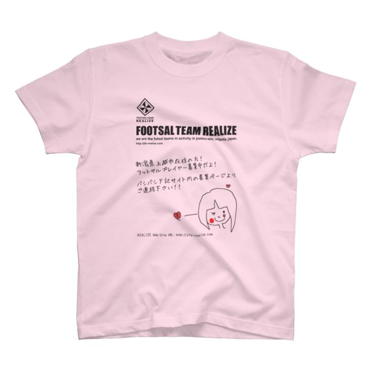 REALIZEのプレイヤー募集 T-shirts