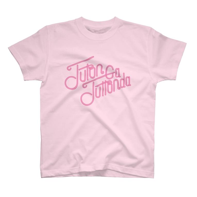 だしゃれTシャツ屋さんのFUTON GA FUTTONDA(ネオンサインピンク) T-shirts