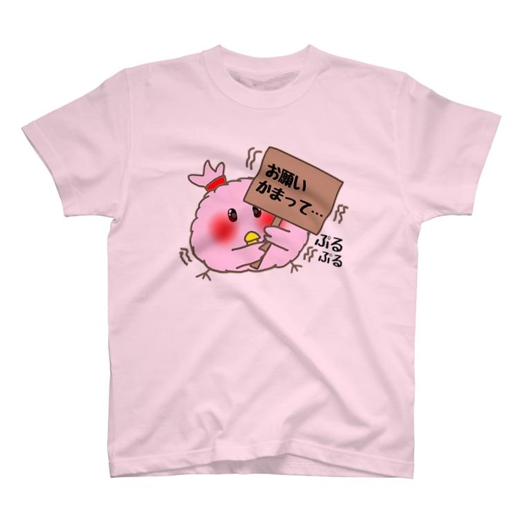 森口ぴー太郎の森口ぴー太郎 T-shirts