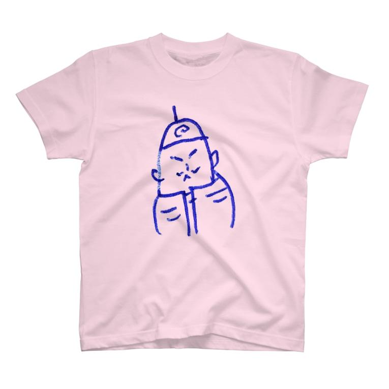 こざかな画伯展の中華はいかが T-shirts