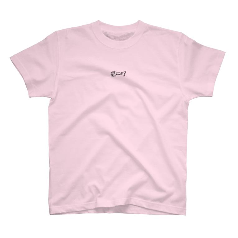 Spindleのボーイ(Boy/カタカナ) T-shirts