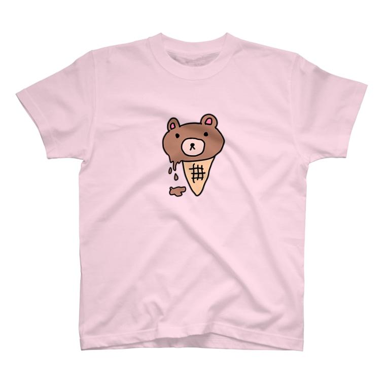 honeyのくまさんアイス(溶けかけ) T-shirts