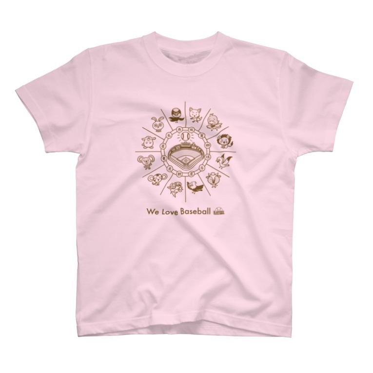 BASEBALL LOVERS CLOTHINGの「野球大好き」トキメキゴールド T-shirts
