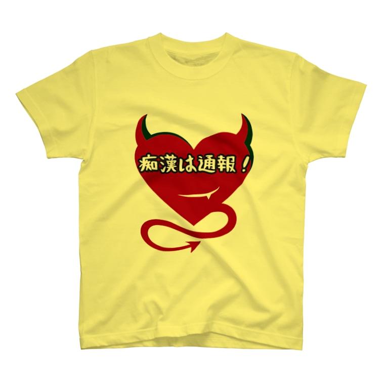 antartの痴漢は通報 T-shirts