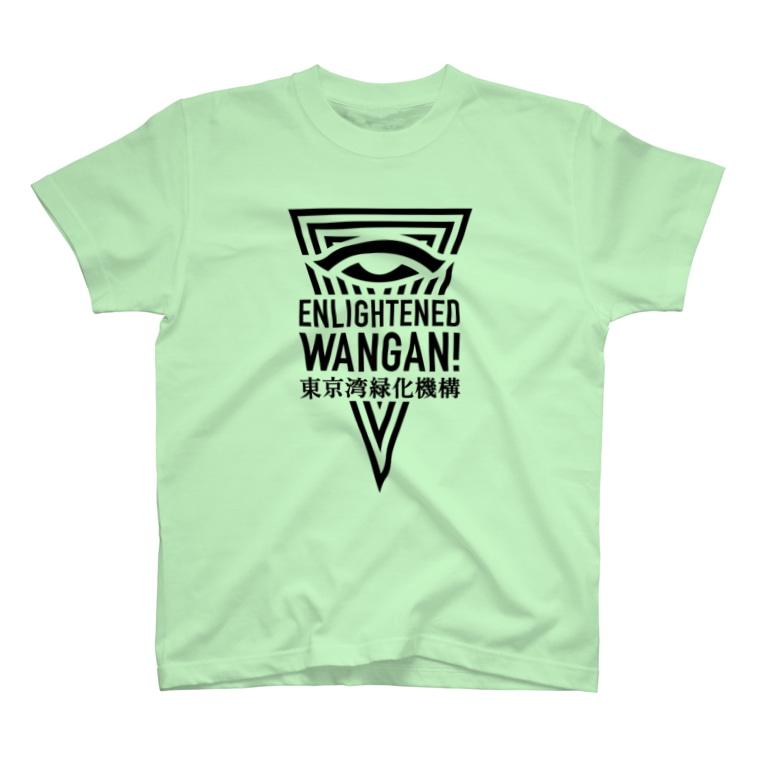 TripleNameのWANGAN Black Logo ver. T-Shirt