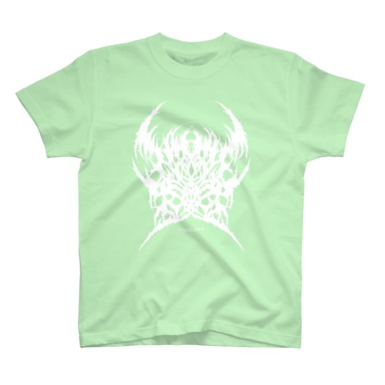 DieodeDesign2021の疫病退散ブルータルロゴ_T T-Shirt