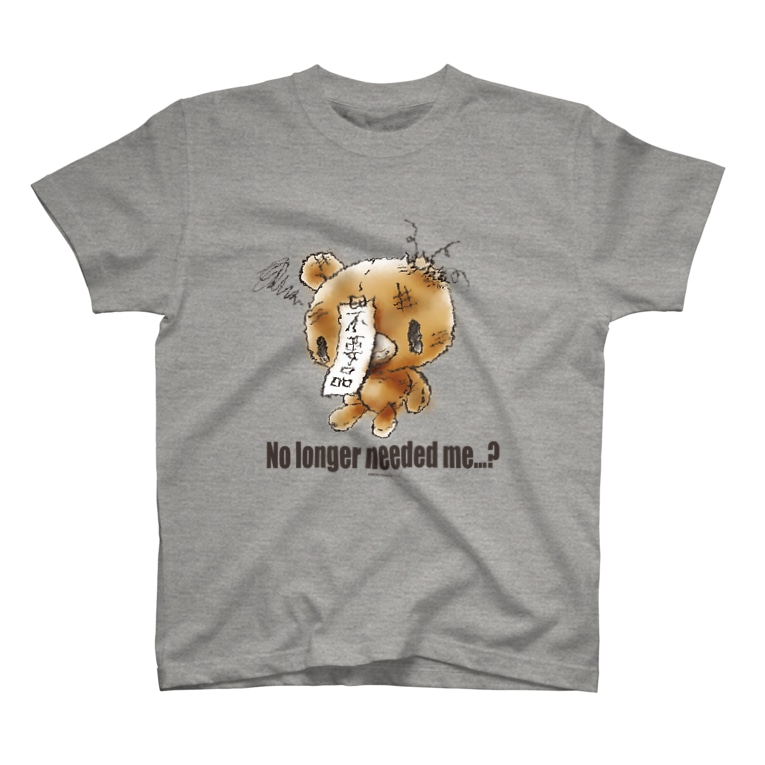 CHAX COLONY imaginariの【各20点限定】クマキカイ(1 / No longer needed me...?) T-shirts