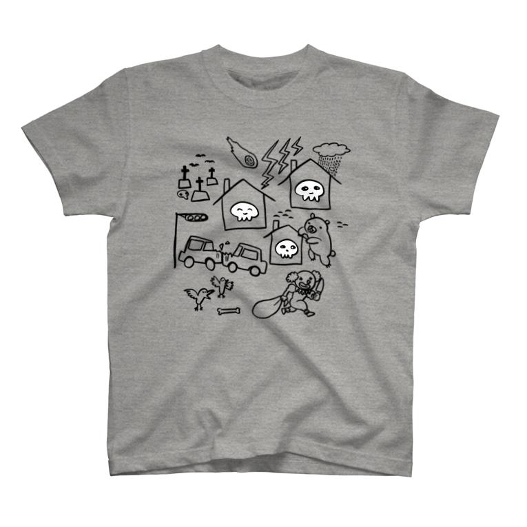 ヌルショップの在宅希望くらげ(文字なし) T-shirts