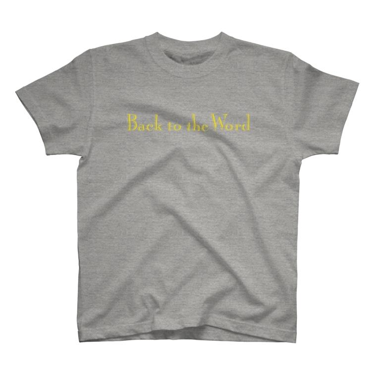 エルデプレスのBack to the Word T-shirts