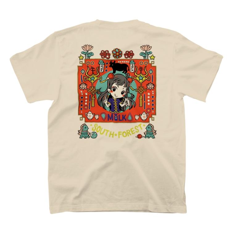 中島みなみのミルクでチャイナ!! T-shirts