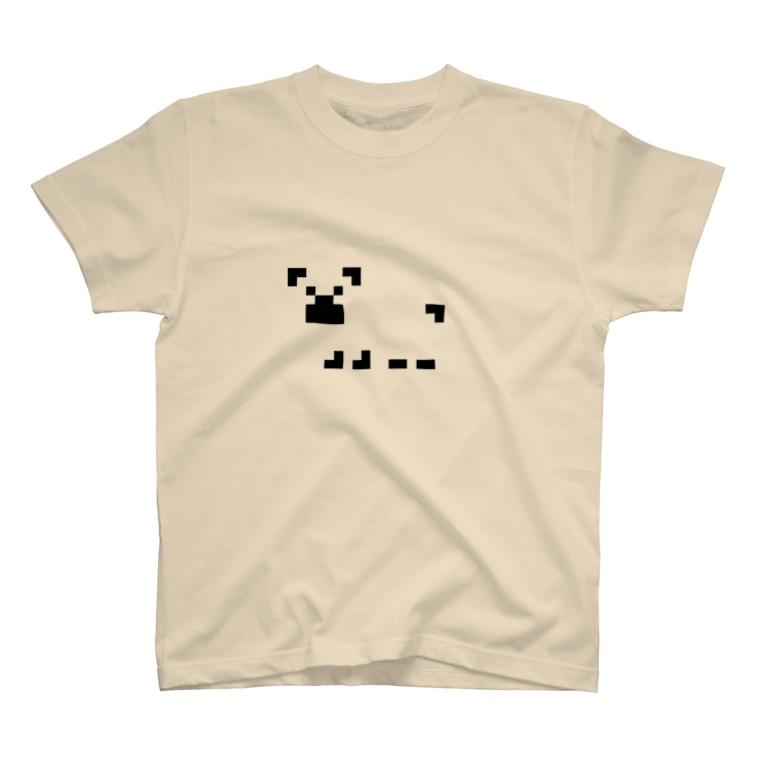 智叉猫のᵛ•☗•ᵛ T-Shirt