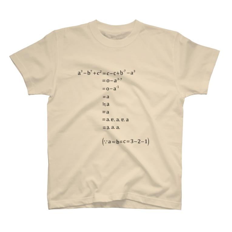 變電社のバアド・マンa氏の曲乘飛行 T-shirts