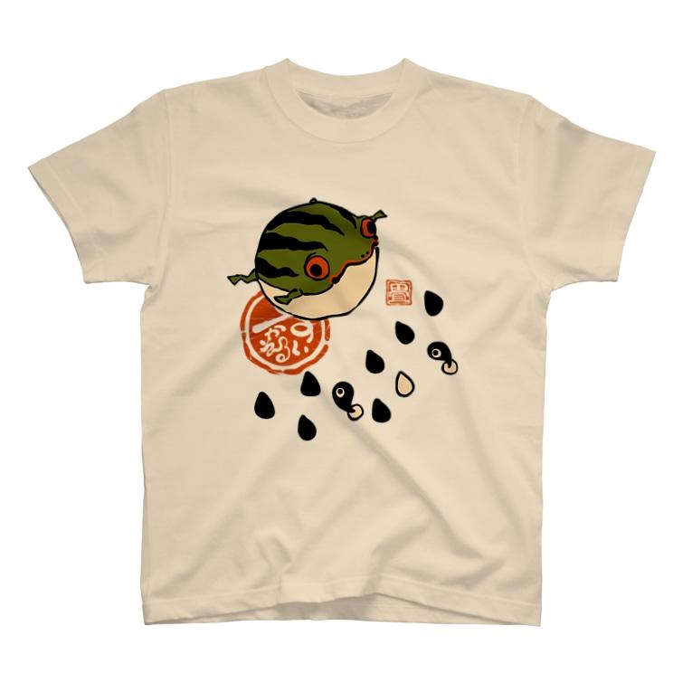花日和 畳のすいかえる T-shirts
