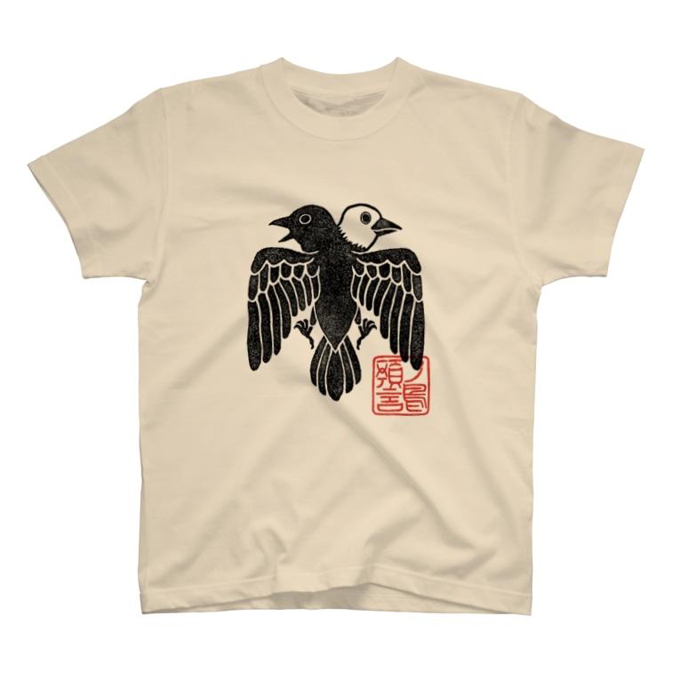 Tree Sparrowのヨゲンノトリ T-shirts