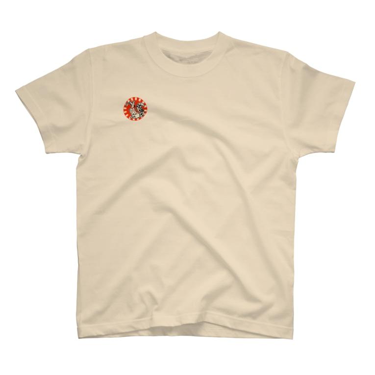 太福亭もばいる!の太福亭うぇぶ!新ロゴマークTシャツ T-shirts