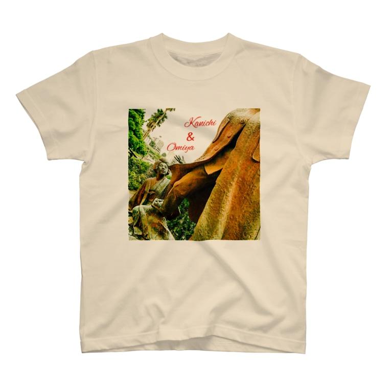 アルチンボルディ社の金色夜叉2 T-shirts