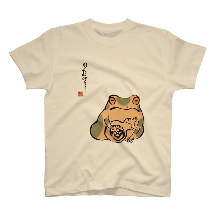 花日和 畳ののむけろ T-shirts
