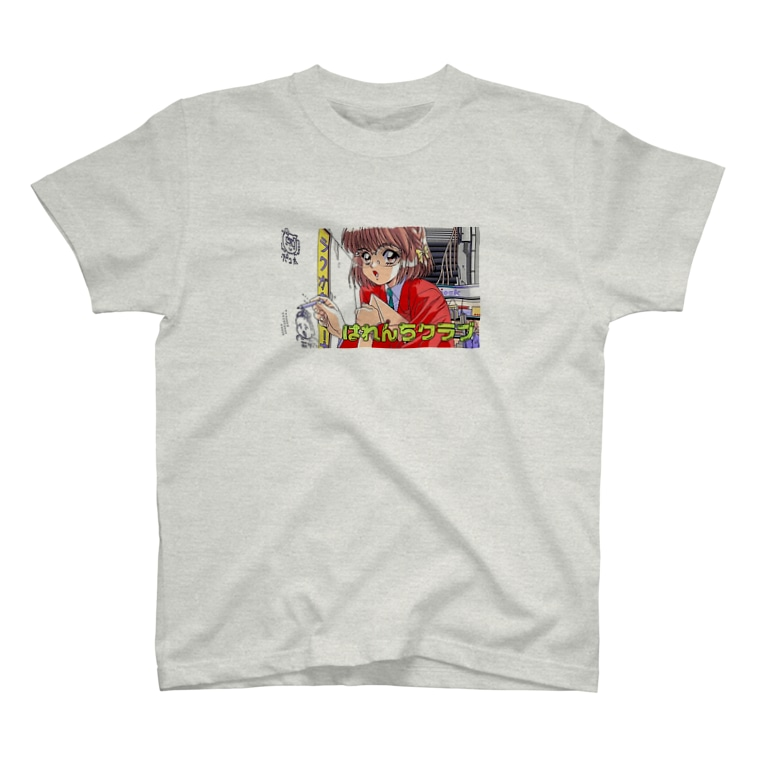 ❤︎倶楽部❤︎の不真面目娘 T-shirts