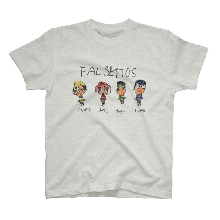 ユイゴイレブンのF&...Pastel T-shirts