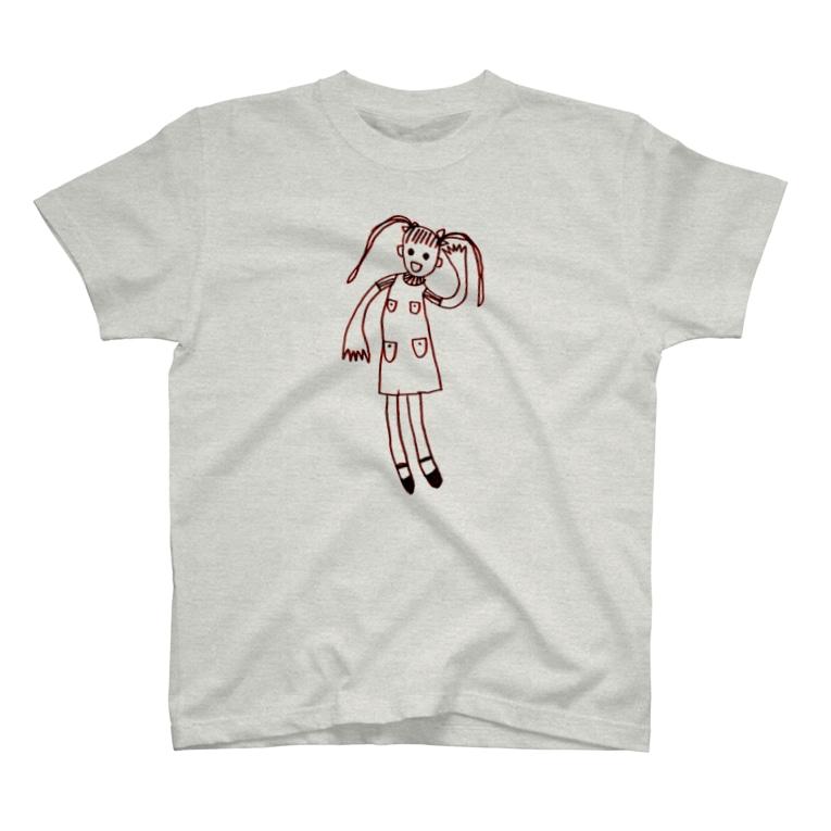 猫山アイス洋品店のえっ、なんですって? T-shirts
