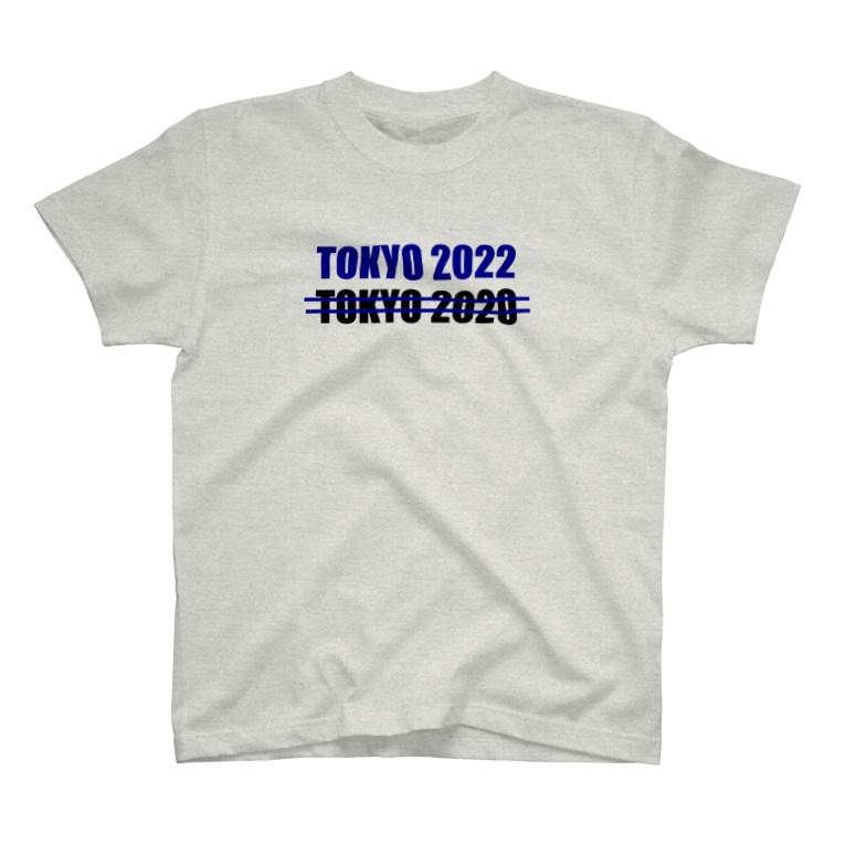 Crazy-LogoのTOKYO 2022 T-shirts